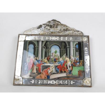 """2 Glass Painting """"meal At Simon The Pharisee"""",17th Century"""