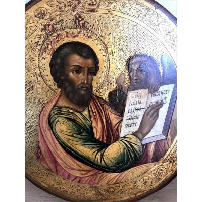 Icone-tondo Russe Du XIXe. l'Evangéliste Saint Marc.