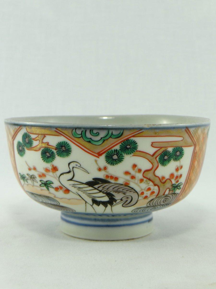 Japon, XIXème Siècle, Bol En Porcelaine Décor d'Échassiers.