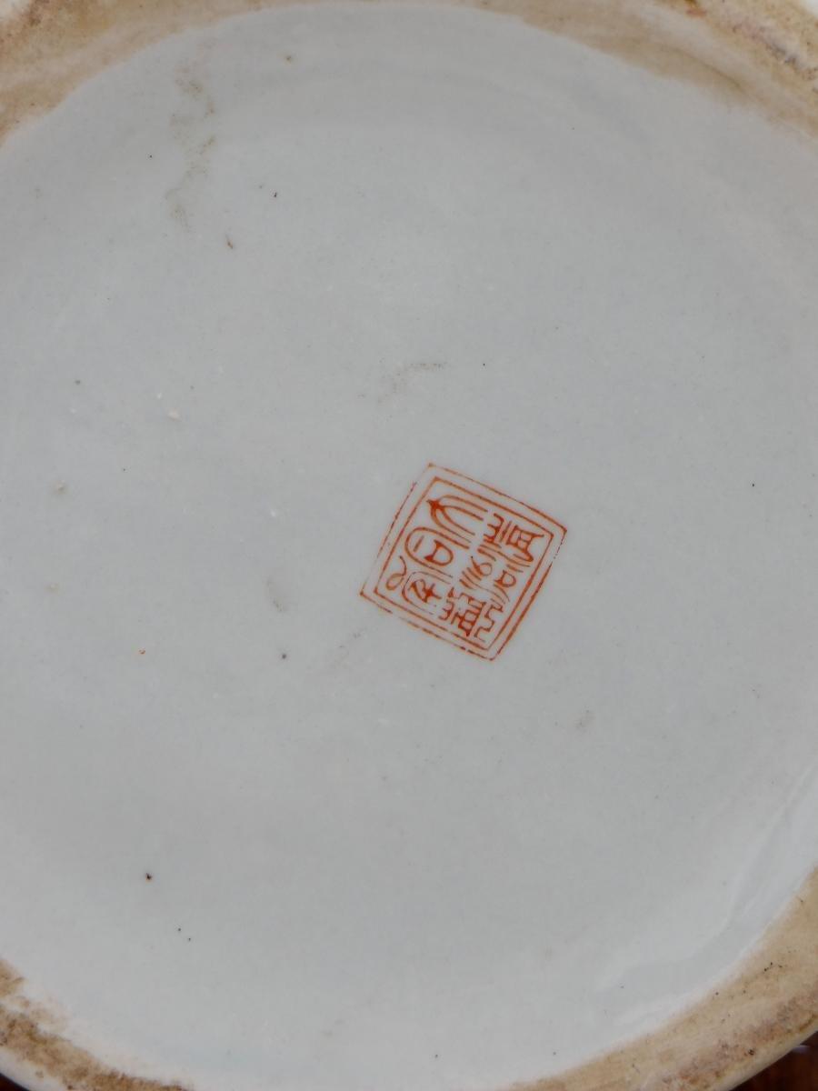 Chine, Début Du XXème Siècle, Important Vase En Porcelaine. -photo-8