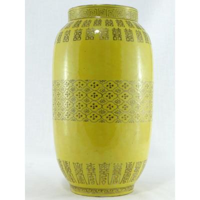 China, 18th-19th Century, Imperial Yellow And Gold Porcelain Vase Brand Qianlong