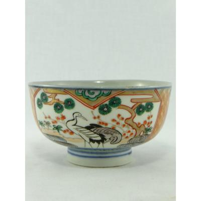 Japan, XIXth Century, Porcelain Bowl Decor With Waders.