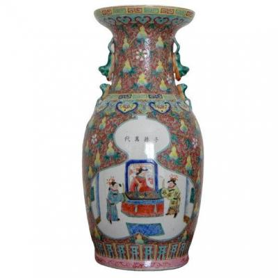 China, Beginning Of The XXth Century, Important Porcelain Vase.