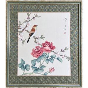 Chine, Années 1960/1970, Peinture Sur Soie Encadrée Oiseau Sur Branche Fleurie.