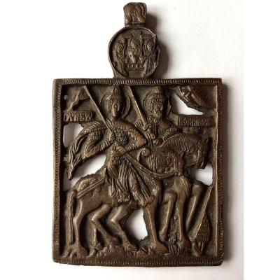 Russian Art. Saint Boris And Saint Gleb. Bronze Travel Icon