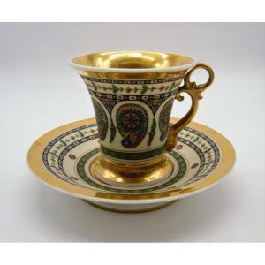 Tasse Décor Cachemire En Porcelaine - XIXème