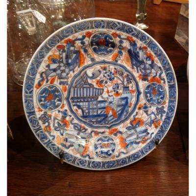 Assiette En Porcelaine De Chine, époque XVIIIe