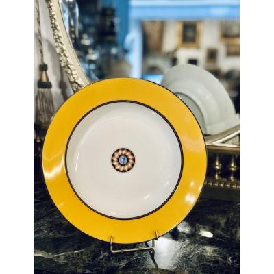 Hollow Round Dish. Porcelain From Limoges. Pompeii. Puiforcat.