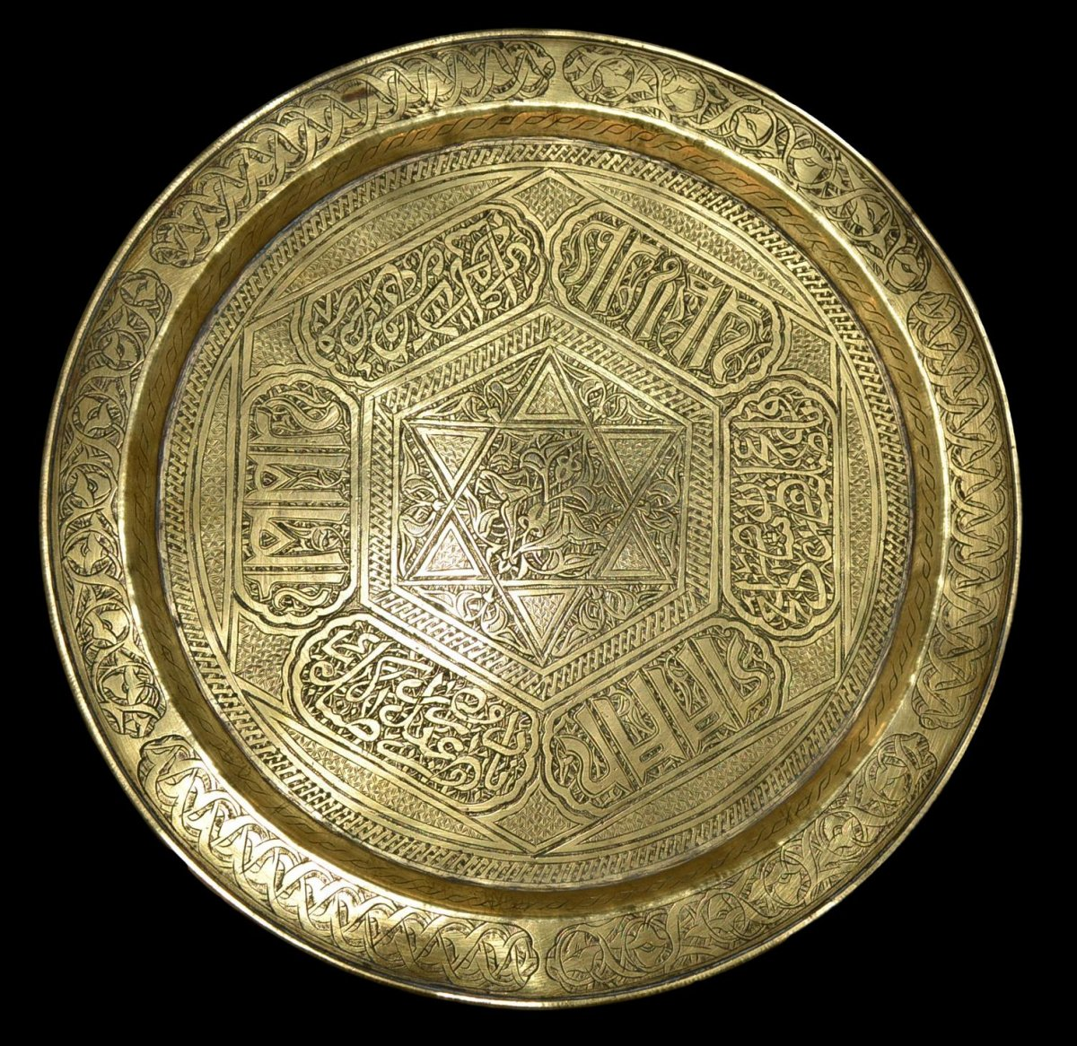 Engraved Yellow Copper Dish, North Africa, XIXth Century
