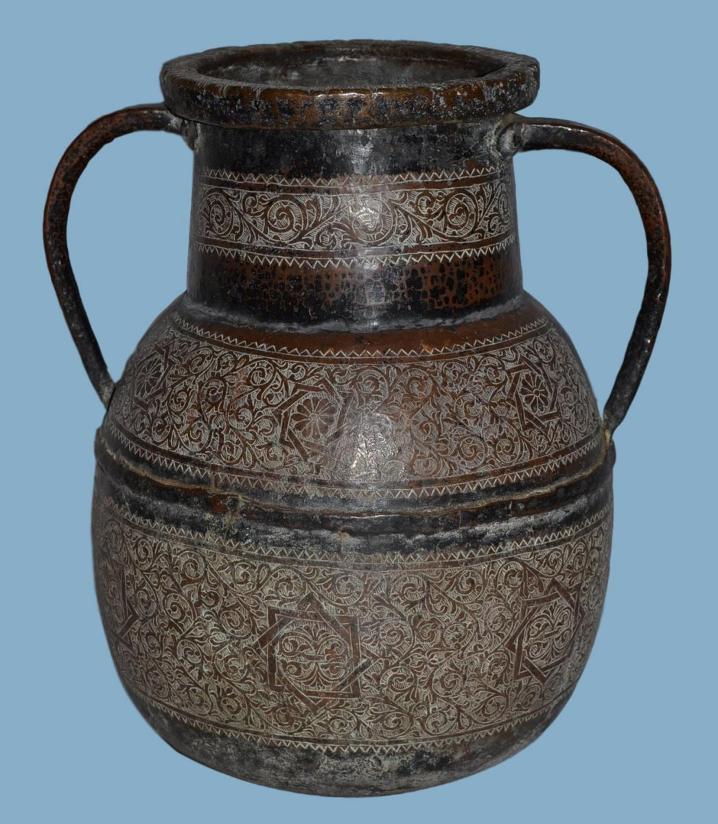 Large Vase With 2 Handles, Iran, Art From Persia, From The XIXth Century