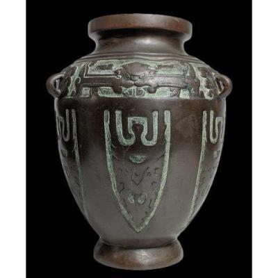 Vase Archaïque En Bronze, Japon, Fin Du XIXème Siècle