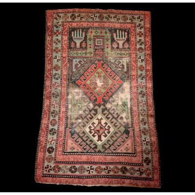 Kazak Prayer Rug, 90 Cm X 144 Cm, Caucasus, Mid-19th Century, Very Rare Model