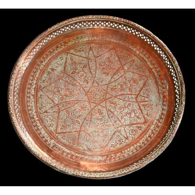 Hammered Copper Tea Tray, Openwork, Maghreb, Late 19th Century, Early 20th Century