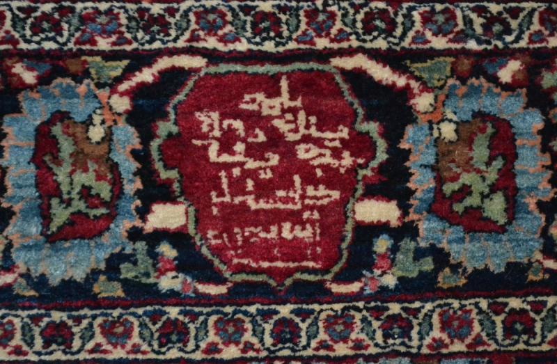 Tapis Persan Ghom ancien, signé, daté, laine et soie, 135 cm x 197 cm, Iran, très bon état-photo-2