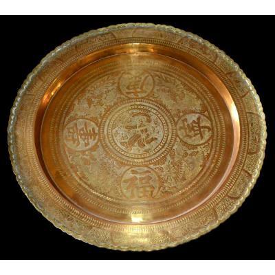 Important plateau à thé, Chine du sud, cuivre jaune, première partie du XXème siècle