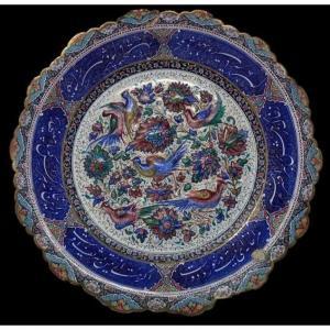 Minâkâri, Rare Multi-lobed Plateau, Isfahan, Iran, Late 19th Century, Decorated With Birds