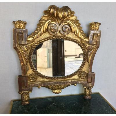 18th Century Gilded Wood Mirror