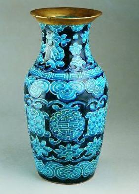 Vase à fleur à ouverture évasée Manufacture Ysetsu Banko XIXème